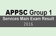 APPSC Group 1 Services Main Exam result 2016: Declared at psc.ap.gov.in
