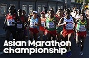 Gopi Thonakal becomes first Indian male to win gold at Asian Marathon Championships