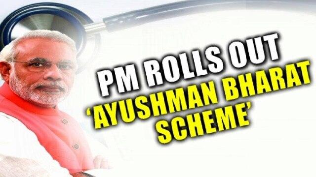 PM Modi launches World's largest healthcare scheme, Ayushman Bharat