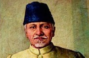 National Education Day 2019: Remembering India's first education minister, Abul Kalam Azad