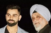 Team India players should sport national emblem, not BCCI logo: Bishan Singh Bedi