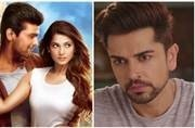 This Beyhadh actor's Facebook account gets hacked