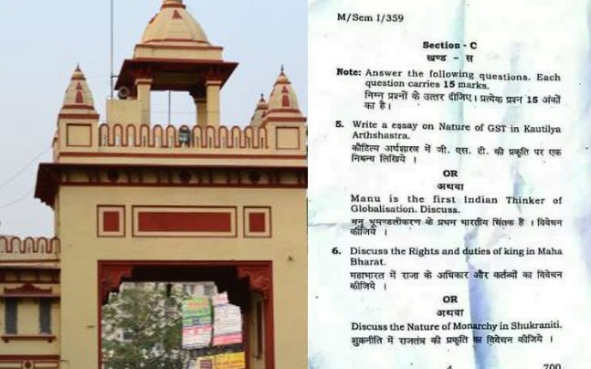 BHU (right), BHU's political science question paper for MA students (left)