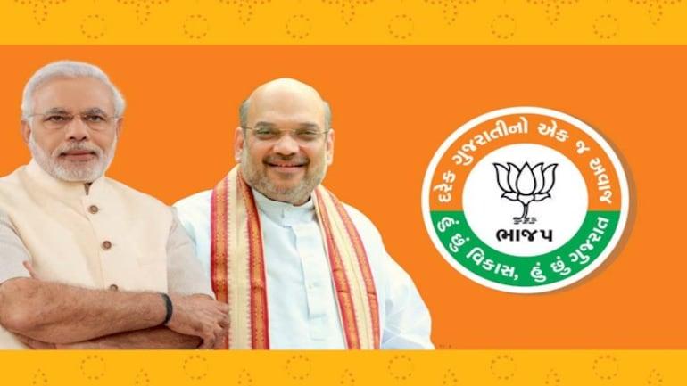Cover of the BJP Gujarat manifesto