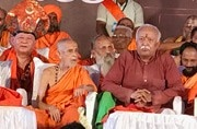 Ram Mandir issue: Only Ram temple will be built in Ayodhya, says Mohan Bhagwat at Dharma Sansad