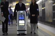 Security ROBOT tested in Tokyo train station ahead of 2020 Olympics