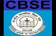 passing criteria for CBSE baord exams