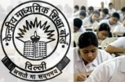 CBSE Class 12 Board Datesheet 2018 out at cbse.nic.in: Check exam dates here