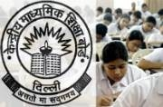 Sell only NCERT books, not private publisher textbook in schools: CBSE