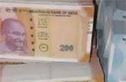 FACT CHECK: Video showing counterfeit Indian currency factory in Bangladesh goes viral on WhatsApp. Is it true?