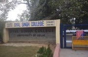 Delhi University's Dyal Singh Evening College to be named Vande Mataram Morning College