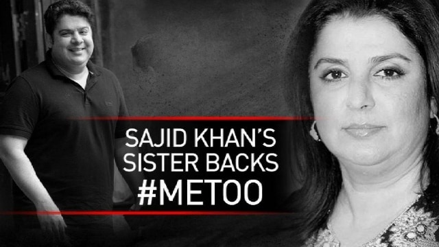 #MeToo: Farah Khan responds to accusations on brother Sajid Khan