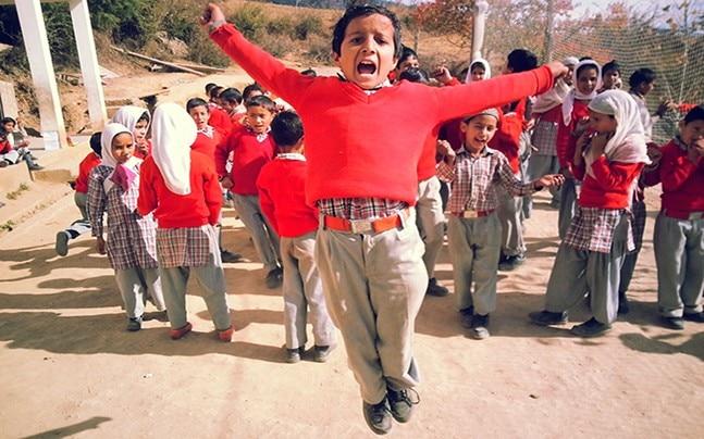 Haji Public School