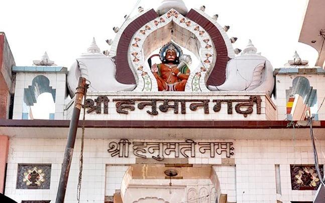 Ayodhya: When Wajid Ali Shah saved Hanuman temple from