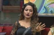 Bigg Boss 11: This is the biggest mistake Hina Khan is making on the show