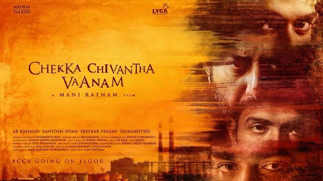 Mani Ratnam's film titled Nawab