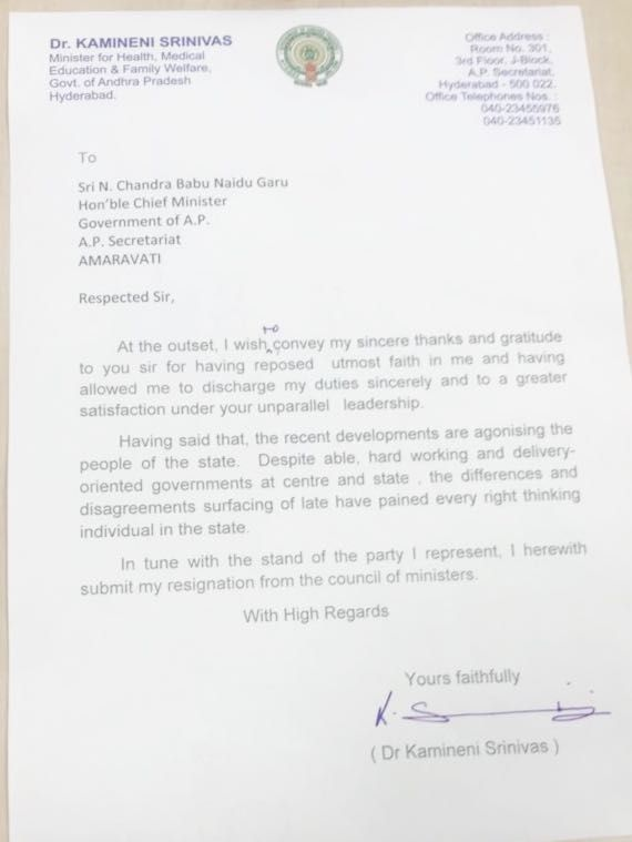 tdp ministers quit modi cabinet  bjp ministers resign from