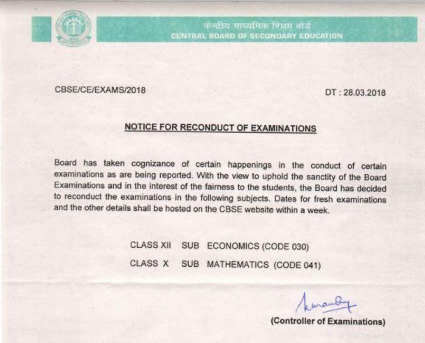 10th cbse maths re exam