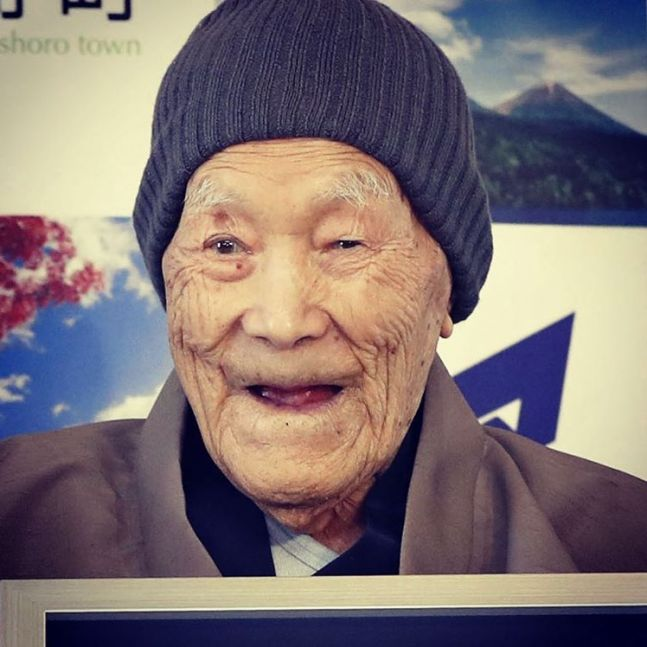 At 112, Masazo Nonaka is world's oldest living man