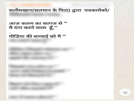 Viral Test: Did Salman Khan's Father Write