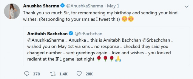 You wont want to ignore amitabh bachchans texts even if youre a photo screenshot m4hsunfo