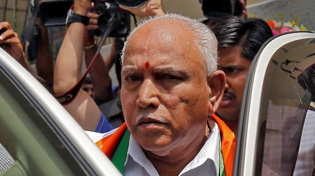 Karnataka fallout: Congress to meet Goa governor Friday to protest 'double standards'