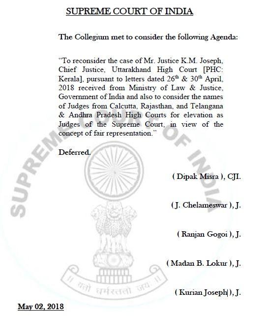 SC Collegium defers decision on KM Joseph elevation, may meet again