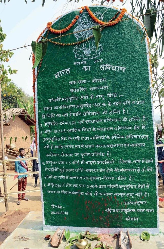 A Pathalgadi stone slab in a village