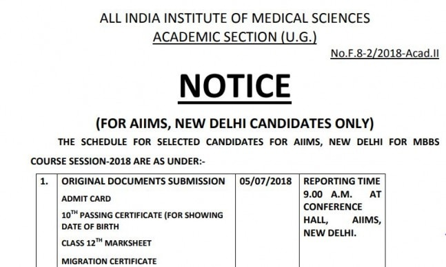 AIIMS MBBS 2018: Check the schedule and list of documents required