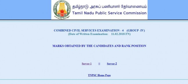TNPSC declares Group 4 Results 2018: Know how to check at