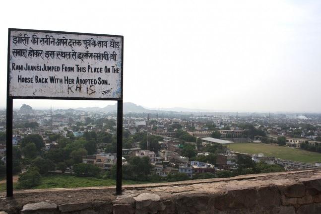 jhansi rani lakshmi bai history in kannada language