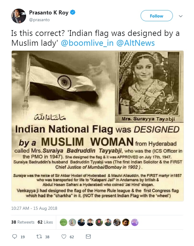 Did a Muslim woman design Indian National Flag? - Fact Check