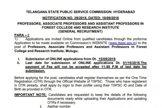 TSPSC Is Hiring Apply For Professor Posts From Tomorrow Check
