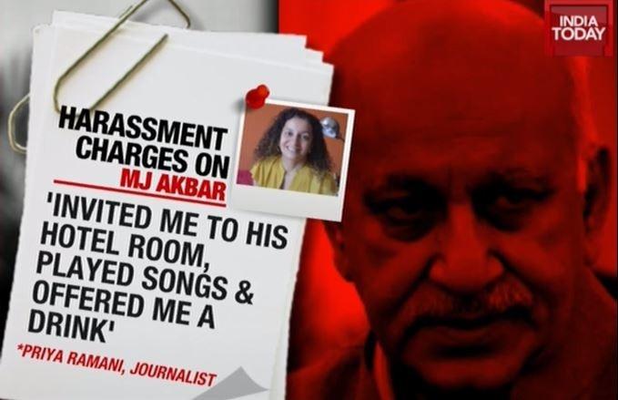 Indian romantic sexual harassment stories in urdu
