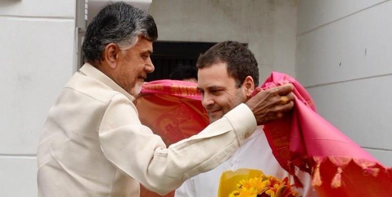 Image result for Rahul Gandhi, Chandrababu Naidu financial express