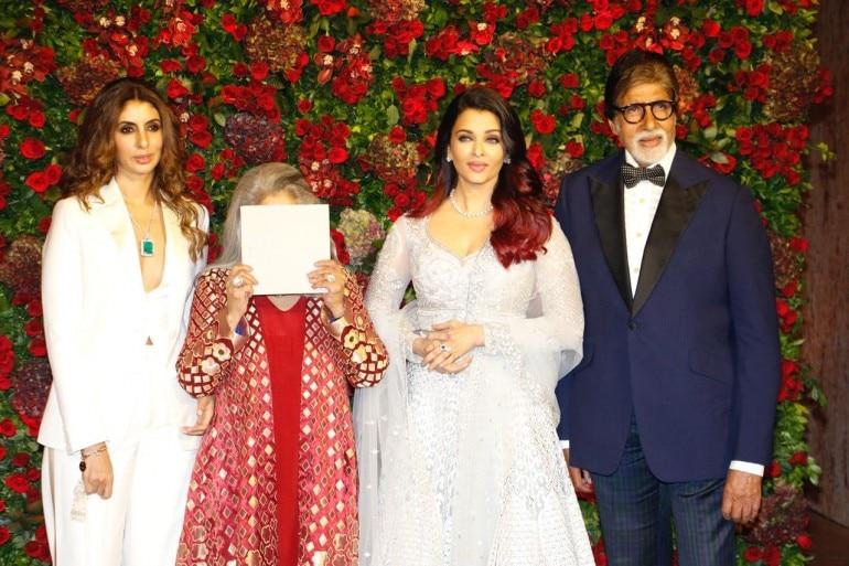 Aishwarya Slips And Almost Falls At Deepika Ranveer Reception