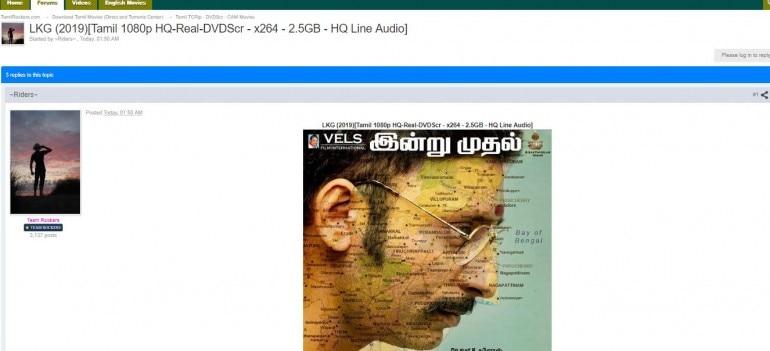 LKG and NTR Mahanayakudu full HD movie leaked by