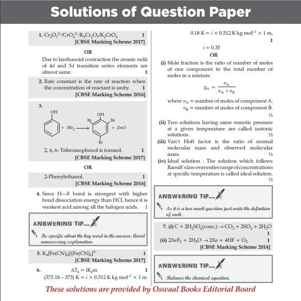 CBSE Class 12 Chemistry sample paper 2019 with solutions