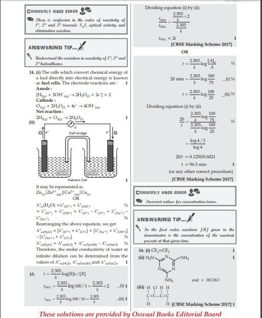 CBSE Class 12 Chemistry sample paper 2019 with solutions: Practice