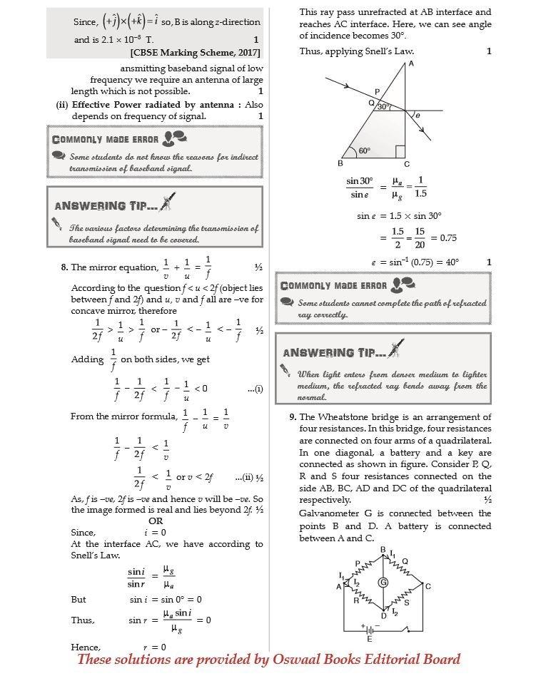 CBSE Class 12 Board Exam 2019: Check Physics sample paper