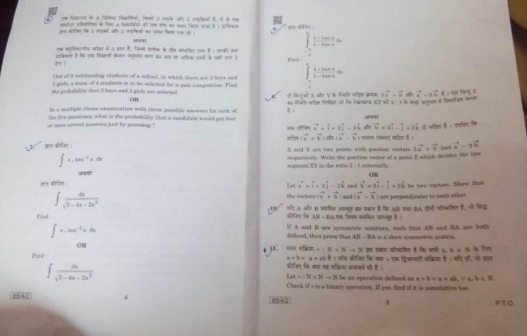 CBSE Class 12 Mathematics paper analysis: Board examiner and