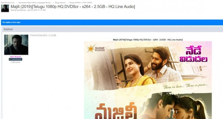 Fidaa movie download in tamilrockers hn | Fidaa Movie