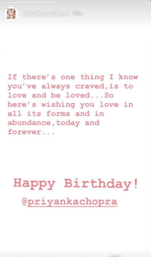 Deepika Padukone And Katrina Kaif Wish Birthday Girl Priyanka Chopra