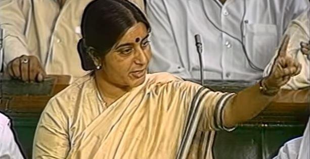 #Trending!! Rajma Chawal to Article 370: How Sushma Swaraj explained secularism in viral 1996 Lok Sabha speech 2