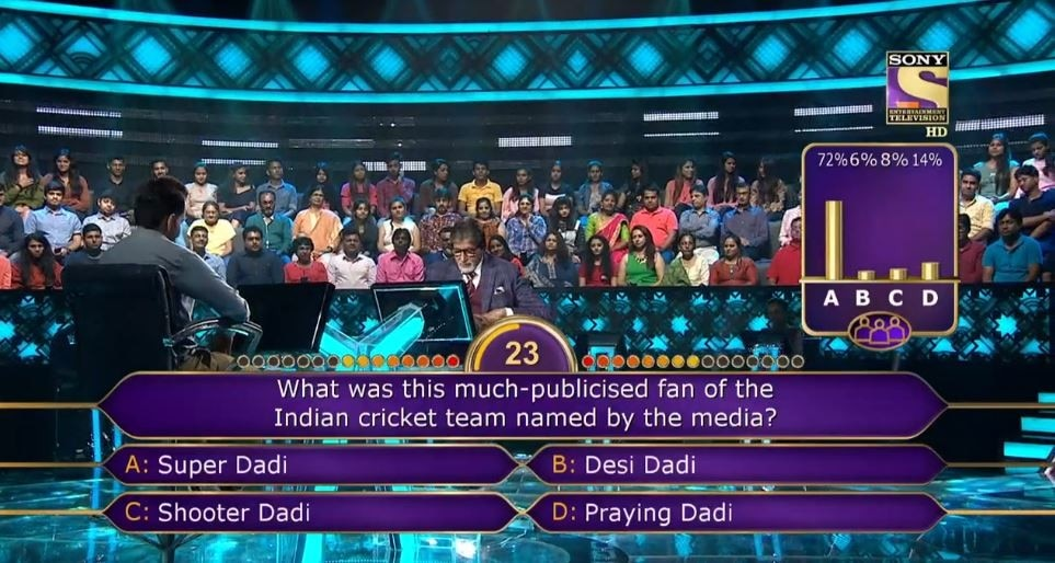 kaun banega crorepati game free download amitabh bachchan