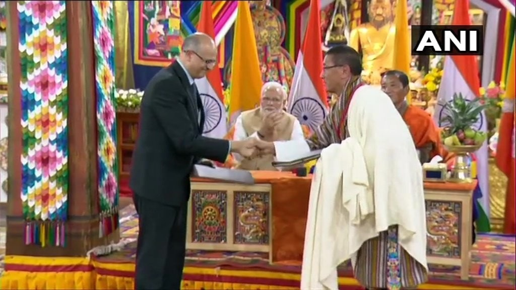 Honoured to have friend like Bhutan: PM Modi receives guard