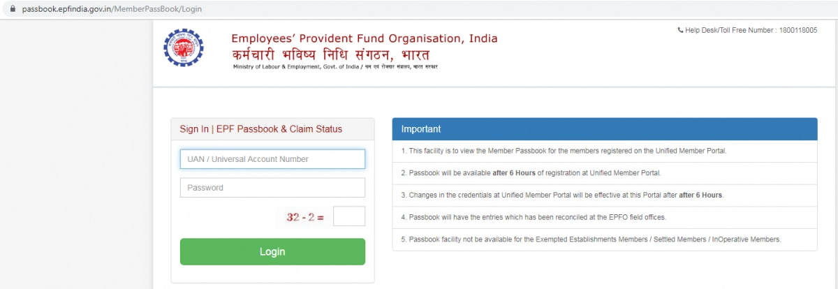 Here's how to check PF balance online - Information News