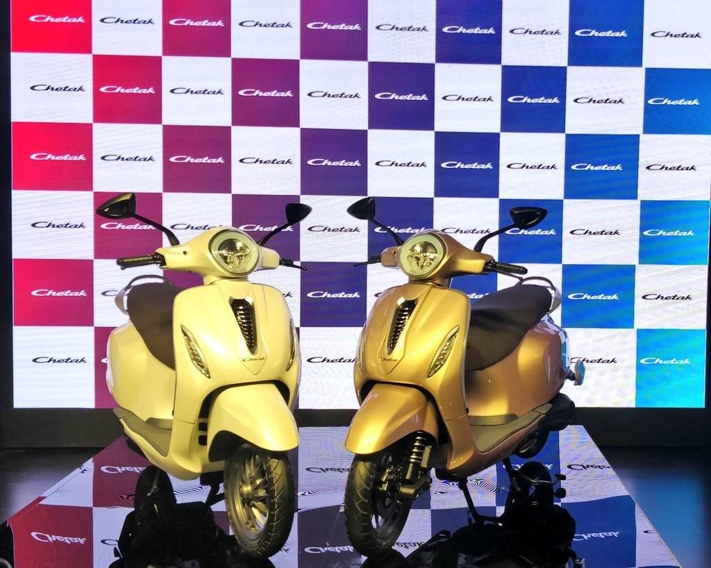 Bajaj Chetak Electric Scooter Price