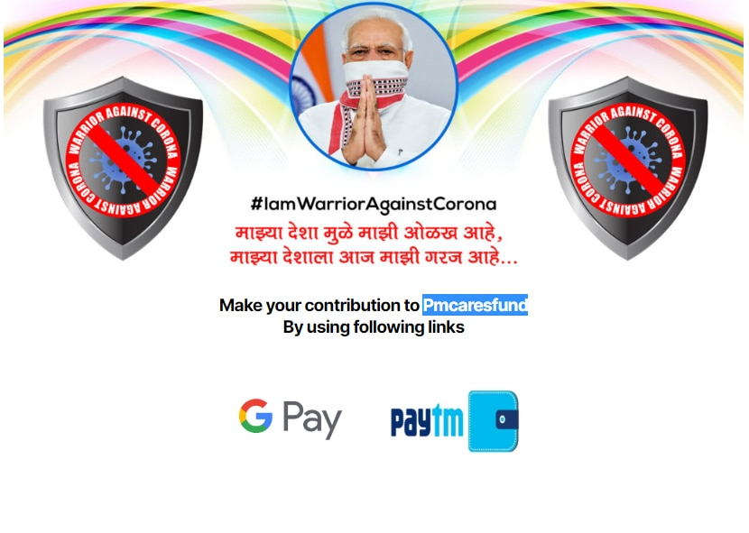 Fact Check: Netas push dubious website on social media urging donations for PM CARES 2