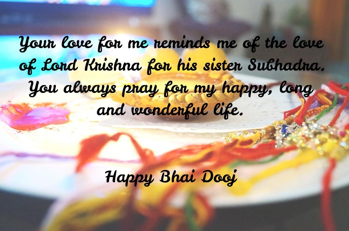 Bhai Dooj 2020 Wishes Quotes Messages Images Whatsapp Facebook Instagram Information News